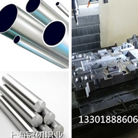 铝板 铝棒6061 2A12