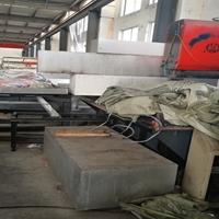 LC4鋁合金是什么材料 LC4鋁板