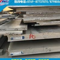 国标铝板5056  5056铝板贴膜