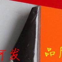 供应1100铝板 阳极氧化铝板 氧化彩色铝板