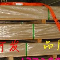 天津供应2024铝板 2024-T4铝棒