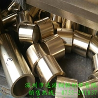 Qsn10-1高精锡磷青铜管  易车锡青铜管