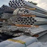 直销厚壁铝管 铝管LY12 厂家加工