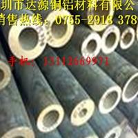 易车锡青铜管 QSn4-4-4锡青铜管耐磨性能好