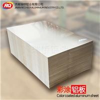 10603003彩涂鋁板彩色鋁卷