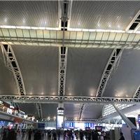 广州U型铝方通厂家,异形铝方通定制
