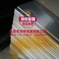 0.1mm7075-t651铝薄板