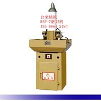 鋁加式成型設備RSF-7砂輪機 磨刀機