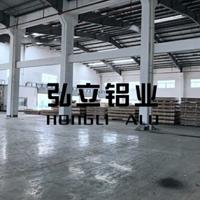 美国进口A1060铝板供应商