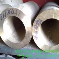 QSn6.5-0.4锡磷青铜管  耐磨锡青铜套规格