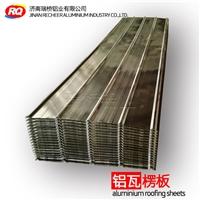 900压型铝板屋面墙面铝瓦