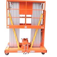 铝合金升降机厂家型铝合金升降机免费服务