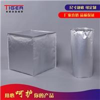 供应铝箔真空立体袋  铝膜编制立体袋