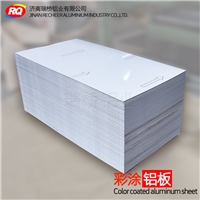 彩涂铝板聚酯材料油漆辊涂铝板