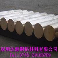 江西锡磷青铜棒 QSn7-0.2精密锡磷青铜棒