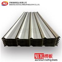 压型铝板生产厂家-压型铝板报价