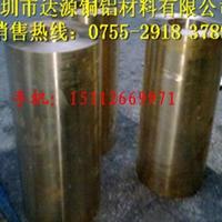 进口Sn7-0.2耐腐蚀锡青铜管  铜套