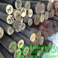 QSn10-1無磁錫磷青銅棒切削性好