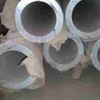6061铝管6063合金铝管