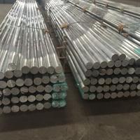 7075铝合金棒 LY12铝方棒