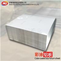 热转印涂层铝板铝卷