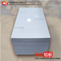 超宽超厚彩涂铝板