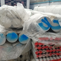 超厚铝板5754铝板 槽铝批发单价