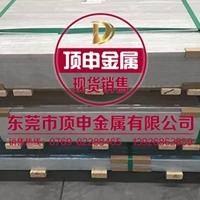 军工专项使用铝合金7075铝板
