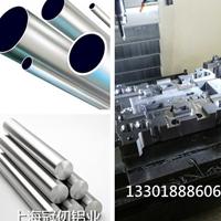 6061鋁管6063鋁板2A12鋁管