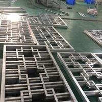 铝合金方管组装烧焊窗花