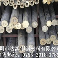 精密鋁青銅棒 ZQSnD5-2-5錫青銅棒易切削