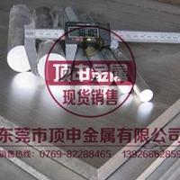 船舶用材3003铝板