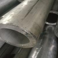 供应6063铝管6060铝管切割