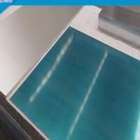 3105铝板现货供应  3105单面贴膜铝板