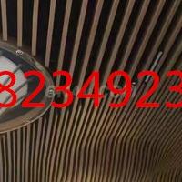 餐饮娱乐酒店木纹弧形铝方通吊顶