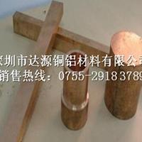 国标铍青铜棒 QBe1.9模具用铍铜棒导热快