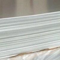 环保5083防锈铝合金板