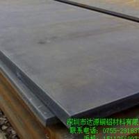 QSn4-4-4优质锡青铜板耐磨性强
