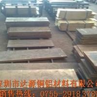 高弹性锡青铜板 QSn7-0.2锡磷青铜板易切削