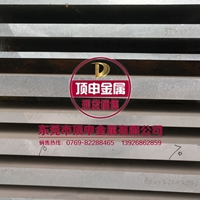 7050-T451铝板舒缓劳累性能怎么样