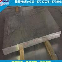 3105广西国标铝板单价  3105中厚铝板