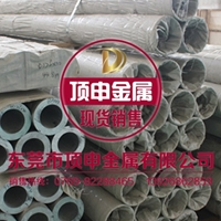 运输液体容器用3003铝管 耐腐蚀铝管