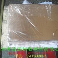 国标铍铜板 河南QBe1.9高弹性铍铜板耐疲劳