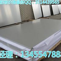 超宽铝板多少钱、超宽铝板价格