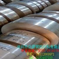 深圳QBe2.0高导热铍铜带强度高
