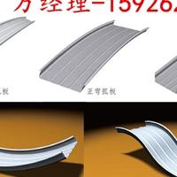 专业铝镁锰板生产厂家
