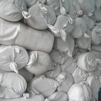 供应含锆型硅酸铝纤维毯 纤维棉