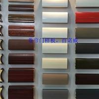 江蘇廠家直銷卷簾門型材來樣生產