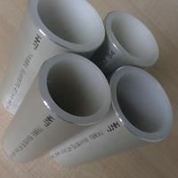 威海铝合金衬塑ppr复合管衬塑管价格