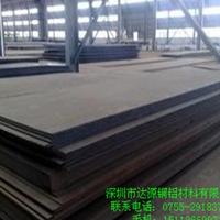 QSn4-3耐磨锡青铜板无磁性